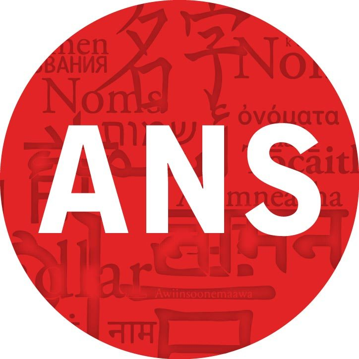 ANS-Logo-final-1-img-only.jpg